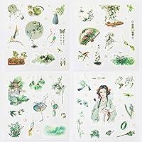 4ピース/パック緑と美しい装飾文房具ステッカースクラップブッキングDIY日記アルバムスティックラベル