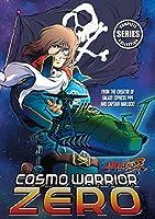 Cosmo Warrior Zero: Complete Series [DVD]
