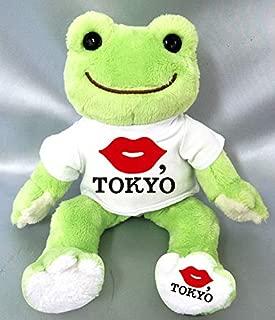 KISS, TOKYO ピクルス ビーンドール ベーシック