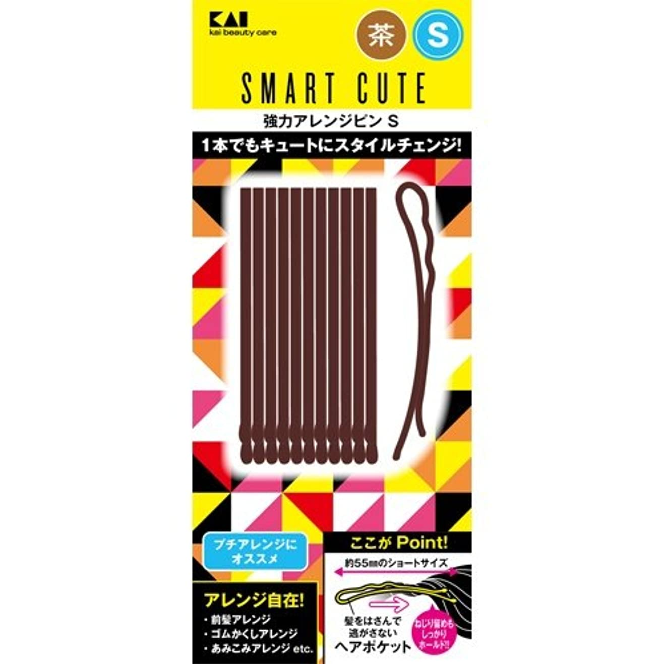 講義デュアルインサートスマートキュート(SmartCute) 強力アレンジピンS (茶 ) HC3319