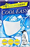 COOL EASY 冷感 ひんやり マスク スポーツ用 メッシュ素材 1枚組 調整紐付き 丸洗い 繰り返し使える 男女兼用 レギュラー (ホワイト)