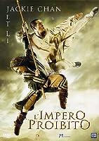 L'Impero Proibito [Italian Edition]