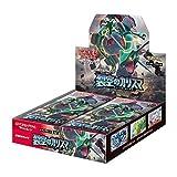 ポケモンカードゲーム サン&ムーン 拡張パック 裂空のカリスマ BOX