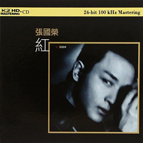 紅 (K2HD) (初回限定版) ~ 張國榮
