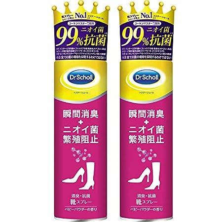 【2本セット】ドクターショール 消臭・抗菌 靴スプレー ベビーパウダーの香り 2本セットで394円(197円/本)送料無料!【70%オフクーポン】
