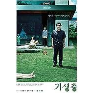 Parasite CANNES Golden Palm 2019 Korean Mini Movie Posters Movie Flyers 기생충 송강호 봉준호 감독 칸영화제 황금종려상 수상
