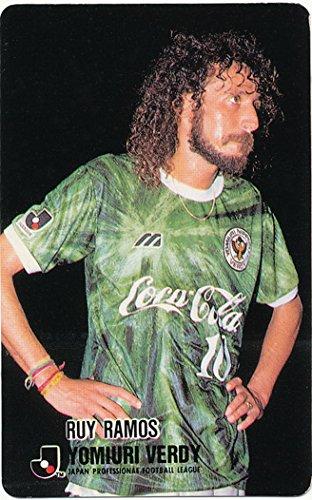 カルビー 1993 サッカーカード [328] ラモス瑠偉