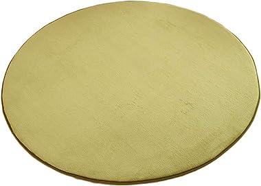 Tapis Ronde Shaggy Grand Dimensions Imitation Toison Moquette Fluffy Soft Décoratif Canapé Natte Vert 120cm Diameter