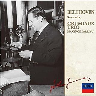 ベートーヴェン:セレナード(限定盤)