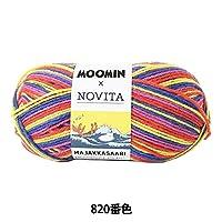 毛糸 『MOOMIN×NOVITA LIGHTHOUSE ISLAND 820番色 水着』 ノヴィタ ノビータ