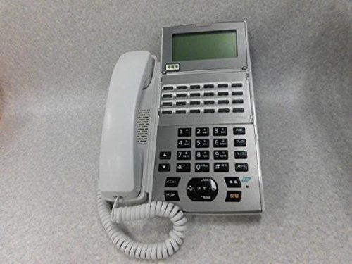 NX2-(24)APFSTEL-(1)(W) NTT NXⅡ アナログ停電電話機