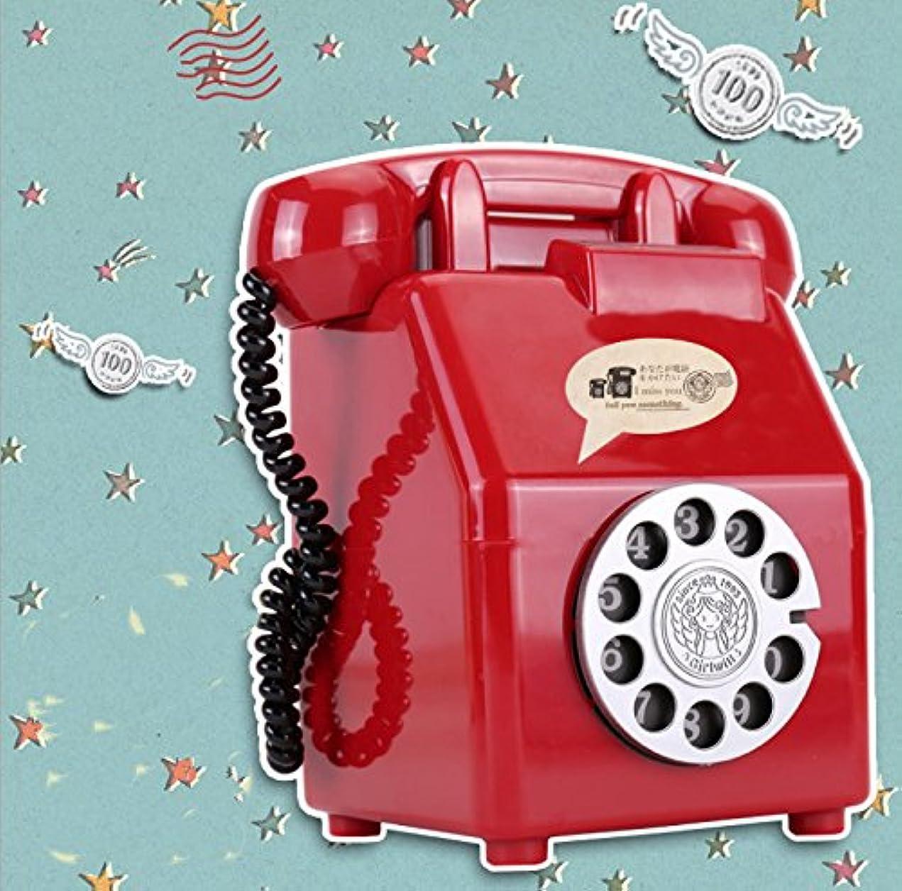 緊張する出版マイクロプロセッサHuaQingPiJu-JP 電話のお金ジャーパーソナリティオーナメントオールドファッションピギーバンク(赤)