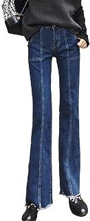 RXF Jeans Mujer Trompeta Pantalones Vaqueros de Cintura Alta Pierna Ancha Pantalones Rectos (Color : Azul, Tamaño : 26)