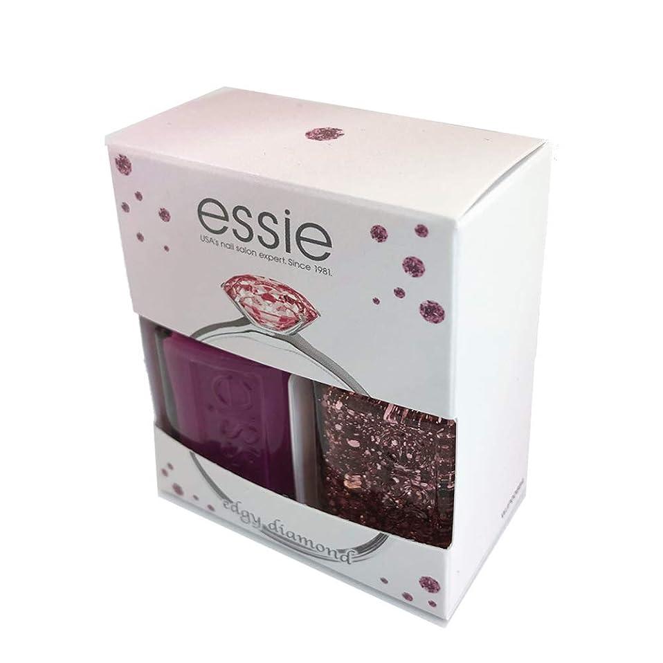 バイオリンモットー正確にEssie(エッシー) ネイルポリッシュ エッジーダイアモンド キット (2本セット)