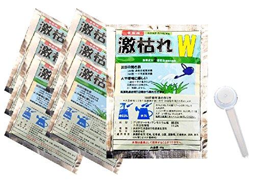 【非農耕地専用除草剤】CHEMTEST激枯れW 50g 7袋セット(35L分)