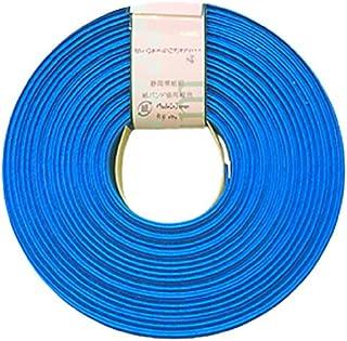 紺屋商事 03 /1 クラフトバンド(紙バンド) 水色ブルー 10m RAP00000031