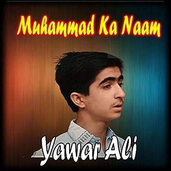 Muhammad Ka Naam - Single