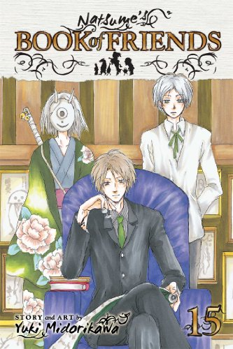 NATSUMES BOOK OF FRIENDS GN VOL 15 (C: 1-0-0)