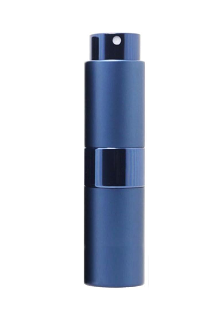 世界記録のギネスブック豪華な木材NYSh 香水 アトマイザー プッシュ式 スプレー 詰め替え 携帯 身だしなみ メンズ 15ml (ブルー)