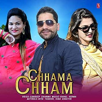 Chhama Chham