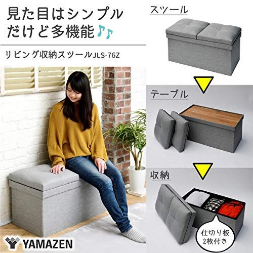 [山善]収納スツールテーブル付き座面が座布団にもなる折りたためるオットマン収納ボックス椅子幅76×奥行38×高さ44cmかんたん組立ライトグレーJLS-76Z(LGY)