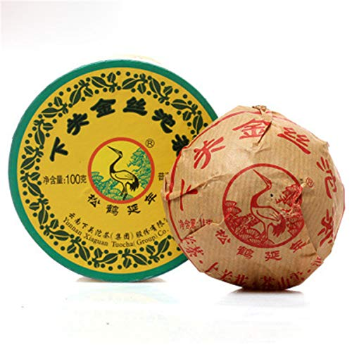 100g (0.22LB Tè puro Pu'er Tè Nuovo tè Puer Seta dorata Yunnan Originale XiaGuan Tuo Tè Tè Tè verde Pu-erh Vecchi alberi Tè Pu Erh Tè cinese Salute Tè sano Puerh Verde Buono Sheng Cha