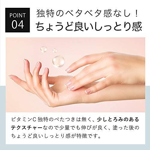 新型ビタミンC誘導体30%配合美容液キソピュアエッセンスVC3030ml国産ビタミンCvitamincヒアルロン酸トコフェロール