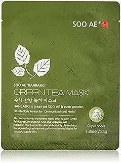 SOO AE Hanbang Green Tea Mask 1 CT