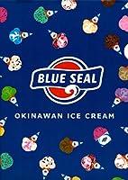 ブルーシール アイスクリーム A4 クリアファイル アイスイラスト 沖縄 グッズ