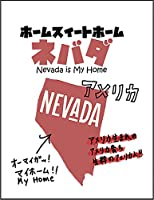 【FOX REPUBLIC】【ネバダ アメリカ 地図】 白光沢紙(フレーム無し)A4サイズ