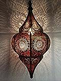 Orientalische Lampe Pendelleuchte Schwarz Malhan 50cm E14 Lampenfassung | Marokkanische Design...