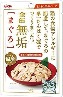 金缶 無垢 まぐろ 50g×12袋【まとめ買い】