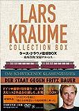 ラース・クラウメ監督BOX -東西冷戦:実録サスペンス-【初回限定生産】[DVD]