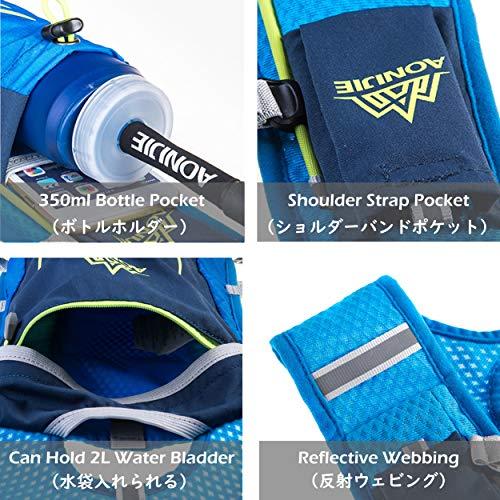 TRIWONDERランニングバッグ5.5Lマラソンリュックハイドレーションリュックサイクリングリュック登山ジョギングトレイルランニング自転車バックパック(ブルー)