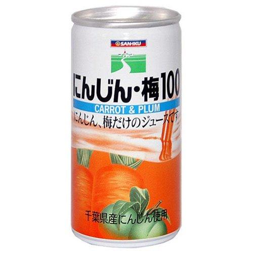 三育フーズ(サンイク) 果汁100%ジュース にんじん梅100 195g×30本