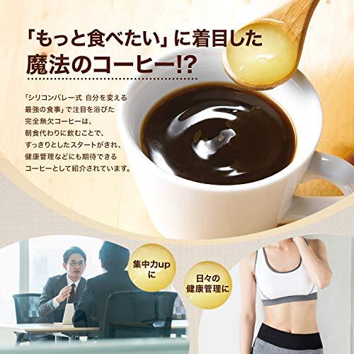 Mother'sMarketギーオイル+MCTオイルプレミア大容量300gMCTオイル配合比率up混ぜるだけで完全無欠コーヒーよりエネルギーを効率的にバターコーヒーグラスフェッドバター