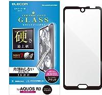 エレコム AQUOS R3 ガラスフィルム SH-04L SHV44 全面保護 フレーム付 【鉛筆硬度9Hより高硬度で、最上級の硬さ】 design for AQUOS ブラック PM-AQR3FLGFCRBK