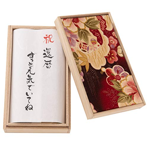 (赤ちゃんまーけっと) 還暦祝い プレゼント ギフト okuru 紅白うどん 祝花 桐箱入り 150g