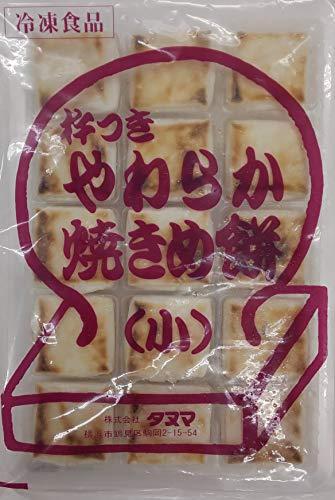 やわらか 焼きめ餅 ( 小 ) 540g×15P(P30個) 冷凍 業務用 焼き目 もち