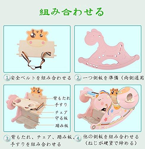 『子供玩具ロッキングチェア木馬』