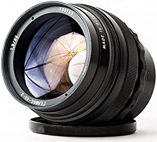 Russian Soviet Helios-40-2 85mm f/1.5 Best portrait manual lens for Samsung NX Cameras. NEW!