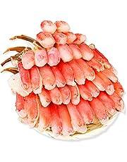 生 ズワイガニ 【 笑顔の食卓 匠 】 特大 7L~5L 生ずわい蟹 半むき身満足セット 2.7kg超
