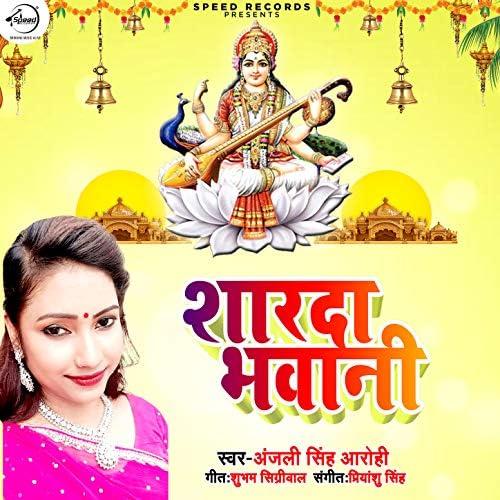 Anjali Singh Arohi