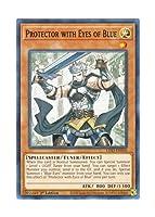 遊戯王 英語版 LDS2-EN010 Protector with Eyes of Blue 青き眼の護人 (ノーマル) 1st Edition