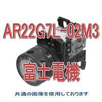 富士電機 AR22G7L-02M3G 丸フレーム穴付フルガード形照光押しボタンスイッチ (LED) オルタネイト AC220V (2b) (緑) NN