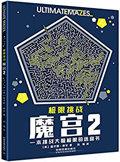 New Arts & Photography - New Ultimate Mazes Challenge Connection Coloring Book Memory Attention Development Coloring Book
