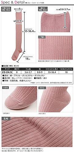 (シータ)si-taリブ編みコットンブレンドオーバーニーソックス肉盛り防止モスグリーン