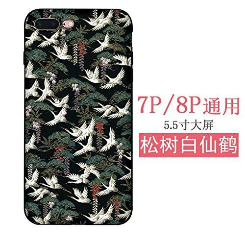 Mobiele telefoonhoes, Apple telefoonhoes, zachte schaal, siliconen hoes, vrouwelijk zwart all-inclusive reliëf en Fengxianhe art stijl, 7P / 8P [Soft shell] Pine tree white crane
