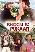 Khoon Ki Pukar DVD