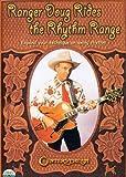 Ranger Doug Rides The Rhythm Range [Edizione: Stati Uniti]